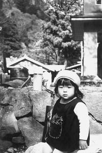 Konjyakui01_2