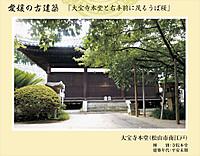 Hyoshi201107