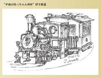 Hyoushi471