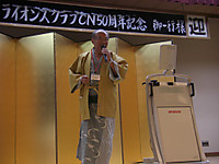 Sendai02